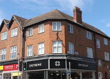 Thumbnail Studio to rent in Packhorse Road, Gerrards Cross, Buckinghamshire