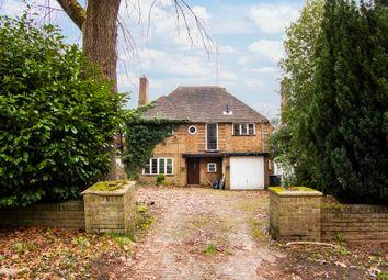 Pebble Mill Road, Edgbaston, Birmingham B5. 4 bed detached house for sale