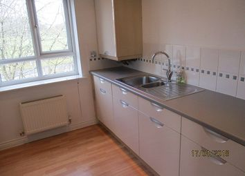 Thumbnail 2 bedroom flat to rent in Spring Gardens, Bilborough