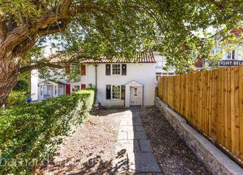 Kingston Road, Ewell, Epsom KT17. 2 bed end terrace house