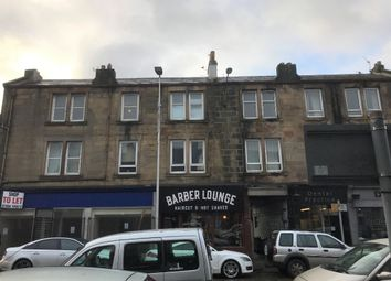 Thumbnail 2 bed flat to rent in East Main Street, Broxburn