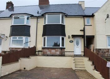 Thumbnail 3 bed terraced house to rent in Sunnybank, Coleford