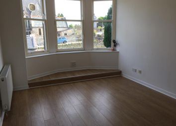 Thumbnail 1 bed flat to rent in John Street, Dunoon