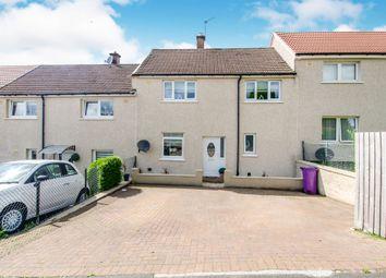 4 bed terraced house for sale in Kylerhea Road, Thornliebank, Glasgow G46