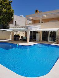 Thumbnail 5 bed villa for sale in Las Marinas, Garrucha, Almería, Andalusia, Spain