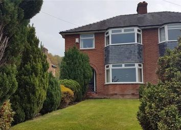 Thumbnail 3 bed semi-detached house for sale in Broomfallen Road, Scotby, Carlisle