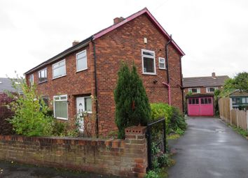 Thumbnail 3 bed semi-detached house for sale in Wrexhall Road, Dewsbury