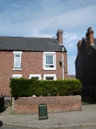Thumbnail 3 bedroom end terrace house to rent in Duncan Street, Brinsworth