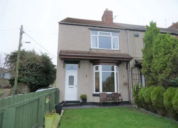 Thumbnail 2 bed terraced house for sale in Wharton Street, Coundon, Bishop Auckland