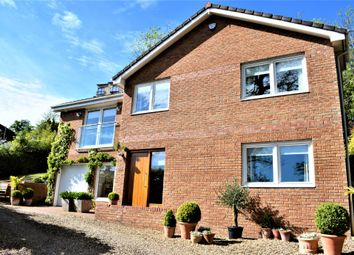 4 bed detached house for sale in Old Mill Road, Bothwell, South Lanarkshire G71