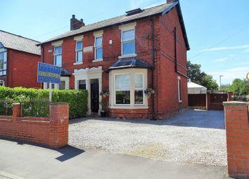 Thumbnail 4 bed semi-detached house for sale in Cop Lane, Penwortham, Preston
