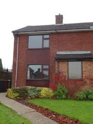 Thumbnail 2 bed semi-detached house to rent in Oak Crescent, Wingerworth, Chesterfield