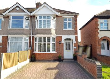 Thumbnail 3 bed end terrace house for sale in Honiton Road, Wyken, Coventry