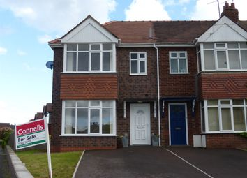 Thumbnail 3 bed terraced house for sale in Bradbury Close, Hereford