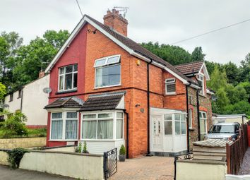 Thumbnail 2 bed semi-detached house for sale in Ffwrwm Road, Machen, Caerphilly