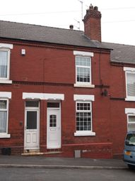 Thumbnail 2 bed town house to rent in Grange Avenue, Balby