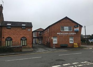 Thumbnail Office to let in Brewsters Corner Business Centre, Pendicke Street, Southam, Warwickshire