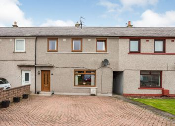 Thumbnail 3 bed terraced house for sale in Byron Crescent, Aberdeen