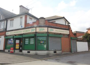 Thumbnail Commercial property for sale in Willowbridge Lane, Sutton-In-Ashfield