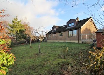 Thumbnail 4 bed detached house for sale in Crerag, Beauly