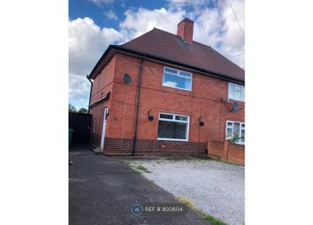 Thumbnail 3 bed semi-detached house to rent in Southwold Drive, Nottingham