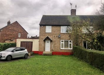 Thumbnail 3 bed semi-detached house for sale in Barwell Drive, Strelley, Nottingham, Nottinghamshire