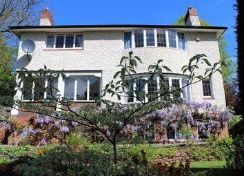 Thumbnail 5 bedroom detached house for sale in Woodland Drive, Nottingham, Nottinghamshire
