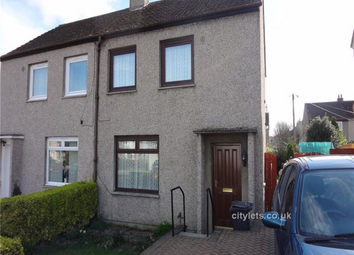 Thumbnail 2 bed property to rent in Hutton Place, Aberdeen