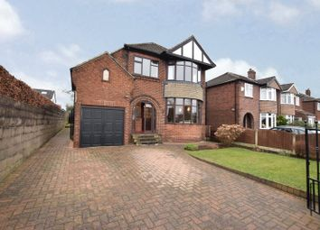 4 bed detached house for sale in The Drive, Alwoodley, Leeds, West Yorkshire LS17