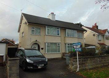 Thumbnail 3 bed detached house to rent in Raeburn Avenue, Eastham, Wirral