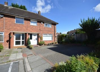 Thumbnail 3 bed end terrace house for sale in Derwent Close, Bebington, Merseyside