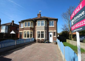 Thumbnail 4 bed semi-detached house for sale in Hawes Side Lane, Blackpool