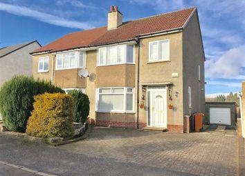 Thumbnail 3 bed semi-detached house for sale in Kelvin Drive, Kirkintilloch, Glasgow