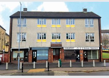 Thumbnail 2 bed flat for sale in Flat 25, 17-31 Sheep Street, Wiltshire