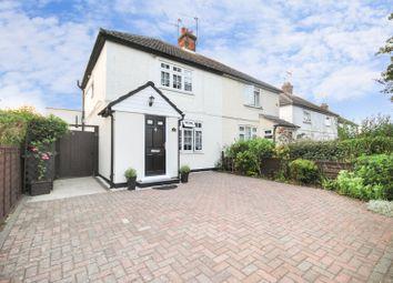 Thumbnail 3 bed semi-detached house for sale in Cambridge Road, Sawbridgeworth, Hertfordshire