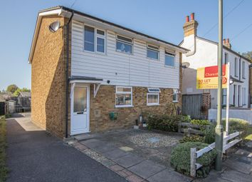 Thumbnail 2 bed semi-detached house to rent in Oakfield Road, Ashford
