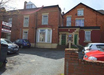 Thumbnail 1 bedroom flat to rent in Birch Lane, Longsight, Manchester