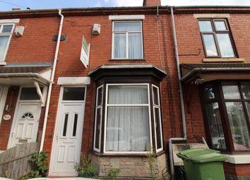 Thumbnail 2 bedroom terraced house to rent in Bushbury Road, Fallings Park, Wolverhampton