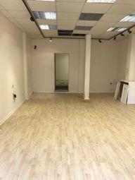 Thumbnail Retail premises for sale in Ryefield Avenue, Hillingdon, Uxbridge