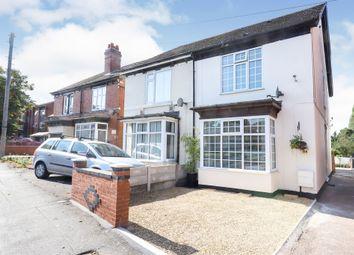 Thumbnail 3 bed semi-detached house for sale in Bushbury Road, Bushbury, Wolverhampton