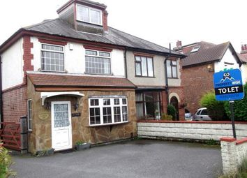 Thumbnail 4 bed semi-detached house to rent in Station Road, Derby