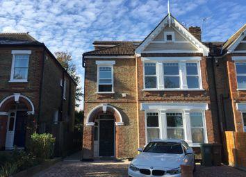Thumbnail Studio to rent in Blenheim Gardens, Wallington