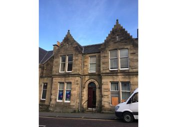 Thumbnail Retail premises for sale in 65, Glaisnock Street, Cumnock, East Ayrshire, UK