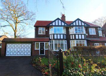 Granary Lane, Worsley, Manchester M28