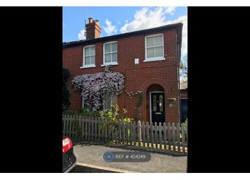 Thumbnail 3 bed semi-detached house to rent in Quarry Road, Godalming