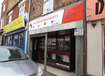 Thumbnail Retail premises to let in Norfolk Street, Wisbech