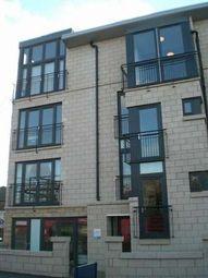 Thumbnail 2 bedroom flat to rent in Malmo, Waterfront Gait, Edinburgh