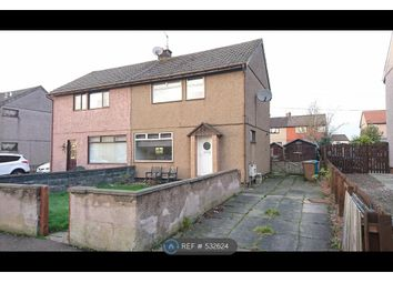 Thumbnail 3 bed semi-detached house to rent in Gordon Street, Lochgelly