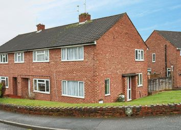 Thumbnail 2 bedroom end terrace house for sale in Harport Road, Redditch