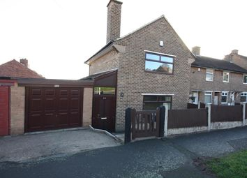 Thumbnail 2 bed end terrace house to rent in Kenilworth Drive, Ilkeston